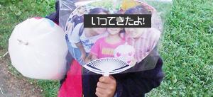20060911お祭り.jpg