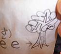 20061111手紙.jpg