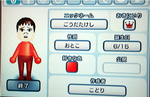 20070716Mii03.jpg