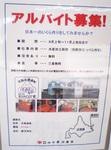 20070811知床01.jpg